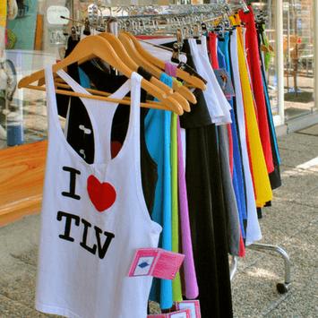 I Love TLV Tank