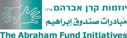The Abraham Fund Initiatives